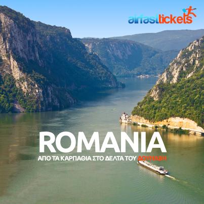 Δέλτα του Δούναβη