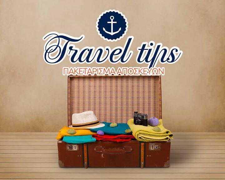 Travel tips για πακετάρισμα των αποσκευων σας