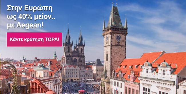 Γερμανία, Αυστρία, Πολωνία, Ουγγαρία, Τσεχία, Ελβετία